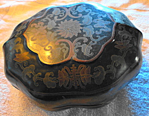 Large Inlaid Box