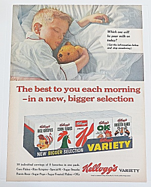 1960 Kellogg's Variety Pack With Boy Sleeping With Bear