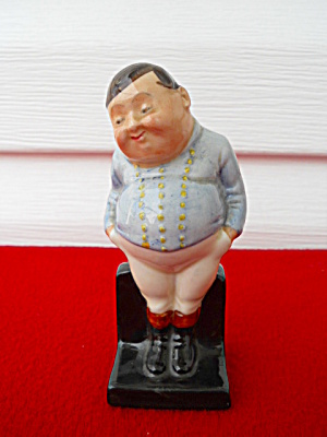 Royal Doulton Fat Boy Figurine