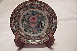 Vintage Collectible Oriental Saucer