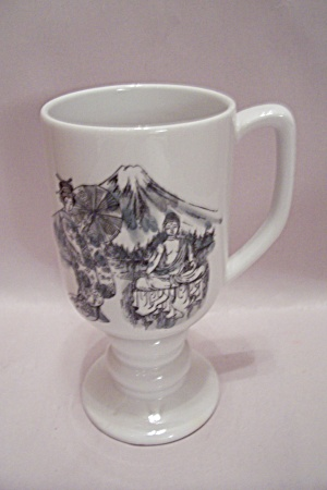 Kaysons Fine China Mt. Fuji, Japan Pedestal Mug
