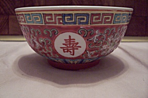 Oriental Decorated Porcelain Footed Rice Bowl