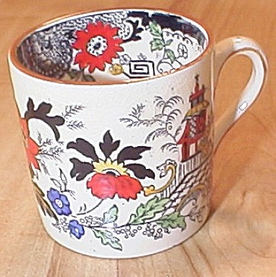Coalport China Kings Ware Canton Demitasse Cup F