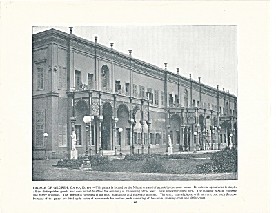Palace Of Gezireh, Cairo, Egypt 1892 Shepp's Photographs Book Page
