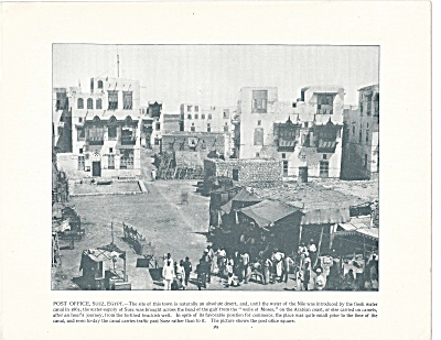 Post Office Square, Suez, Egypt 1892 Shepp's Photographs Book Page