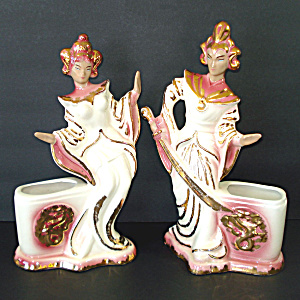 Treasure Craft 1950s Balinese Exotic Dancers Ceramic Planters