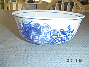 K&k Cobalt Blue Fish On White W/asian Lettering Rice/soup Bowls