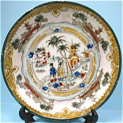 1910s/1920s Nippon Small Plate