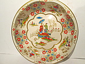 Vintage Daher Decorated Ware Asian Family Design Bowl