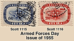 Armed Forces Day Issue Of 1955 Sc#1115-1116