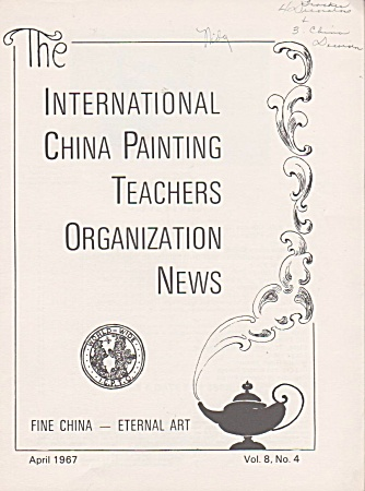 Vintage - Icpto - Ipat - April - 1967 - China Painti