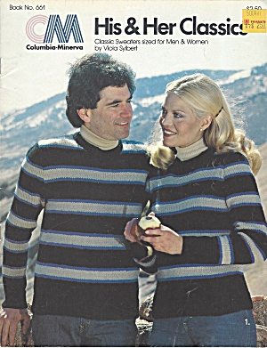 His And Her Classic Sweaters To Knit For Men Women 1979