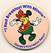Disney Pin I Had Breakfast With Minnie Mouse Pin